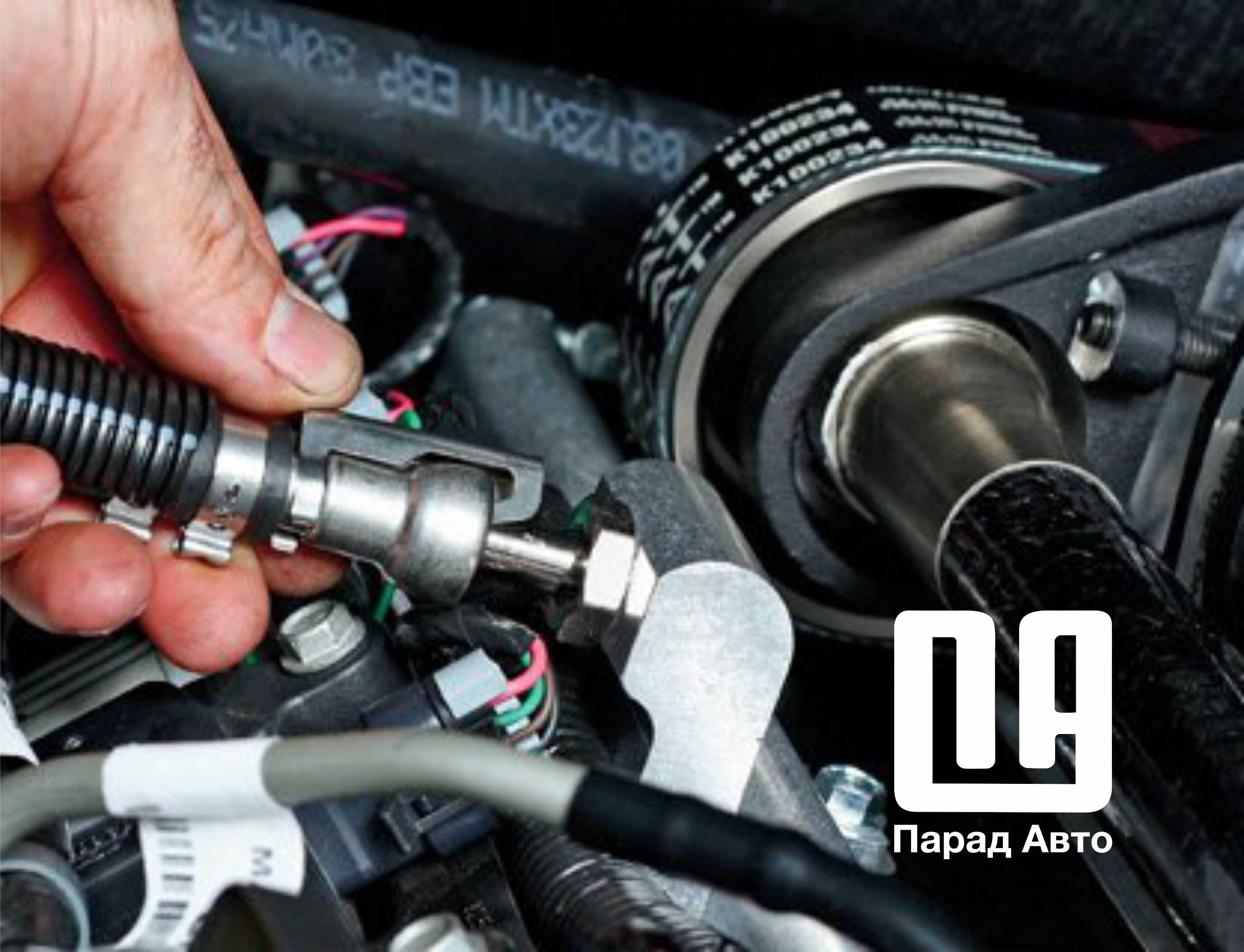 Ремонт топливной системы дизельных двигателей