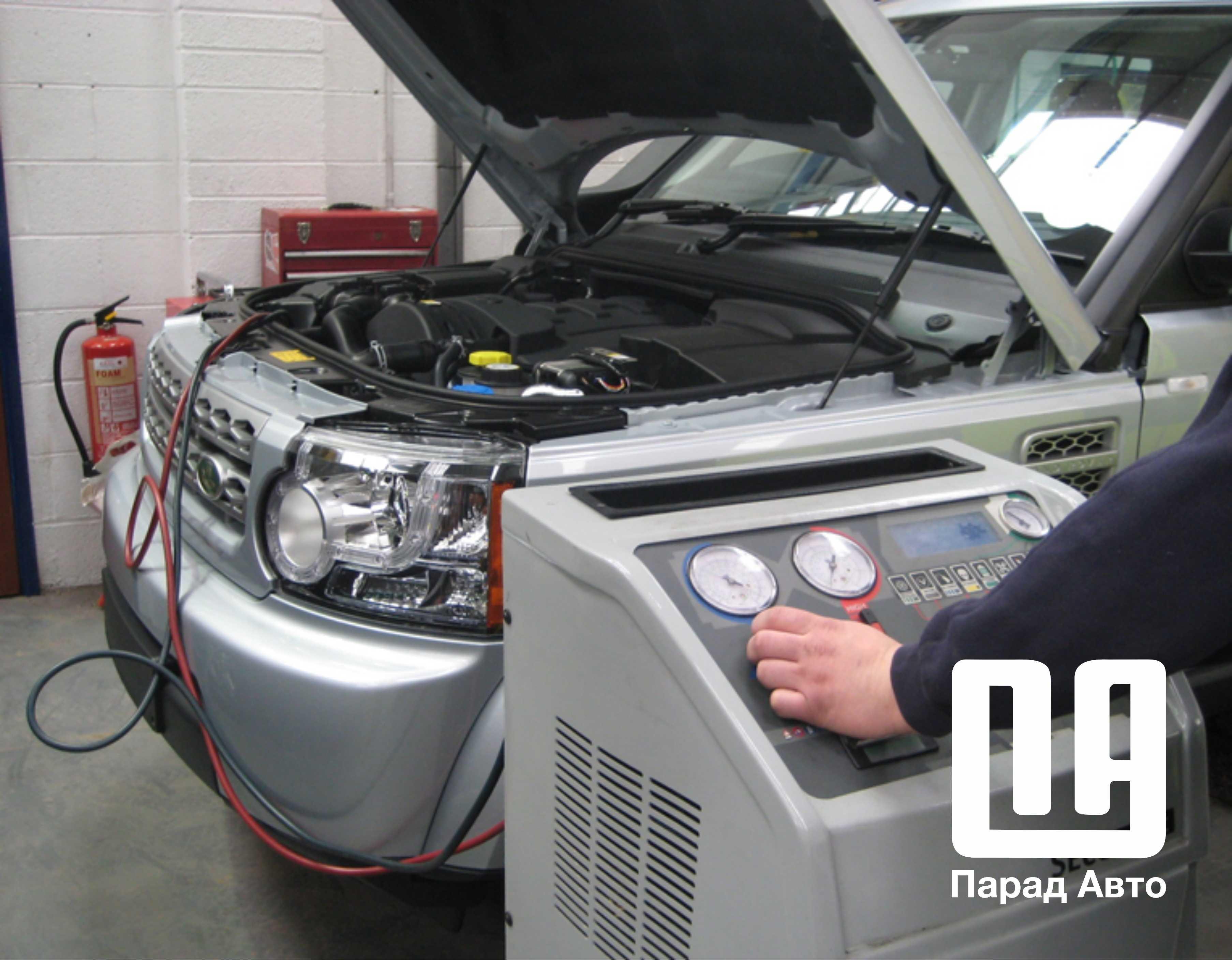 Заправка кондиционера авто в Минске